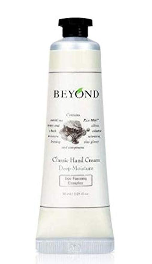 パース差別思いつく[ビヨンド] BEYOND [クラシッ クハンドクリーム - ディープモイスチャー 30ml] Classic Hand Cream - Deep Moisture 30ml [海外直送品]