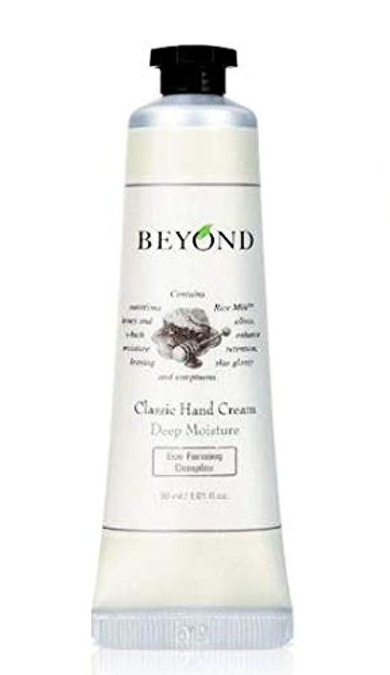フォアマン準備ブリッジ[ビヨンド] BEYOND [クラシッ クハンドクリーム - ディープモイスチャー 30ml] Classic Hand Cream - Deep Moisture 30ml [海外直送品]