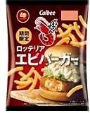カルビー かっぱえびせん ロッテリアエビバーガー味 1箱(12袋)