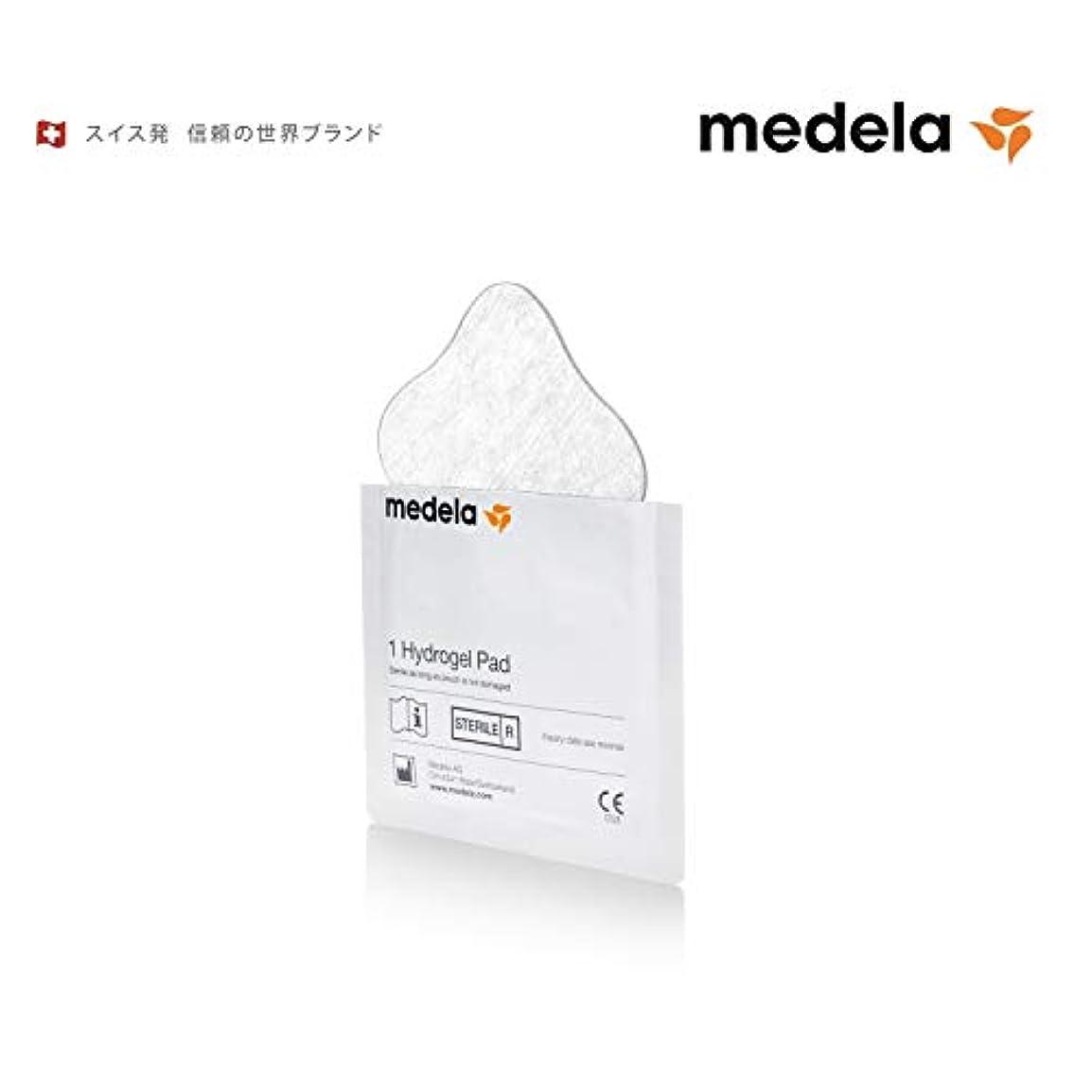 サークル良性雑種Medela メデラ ハイドロジェルパッド 4枚入り 乳頭の痛みの緩和に (008.0164)