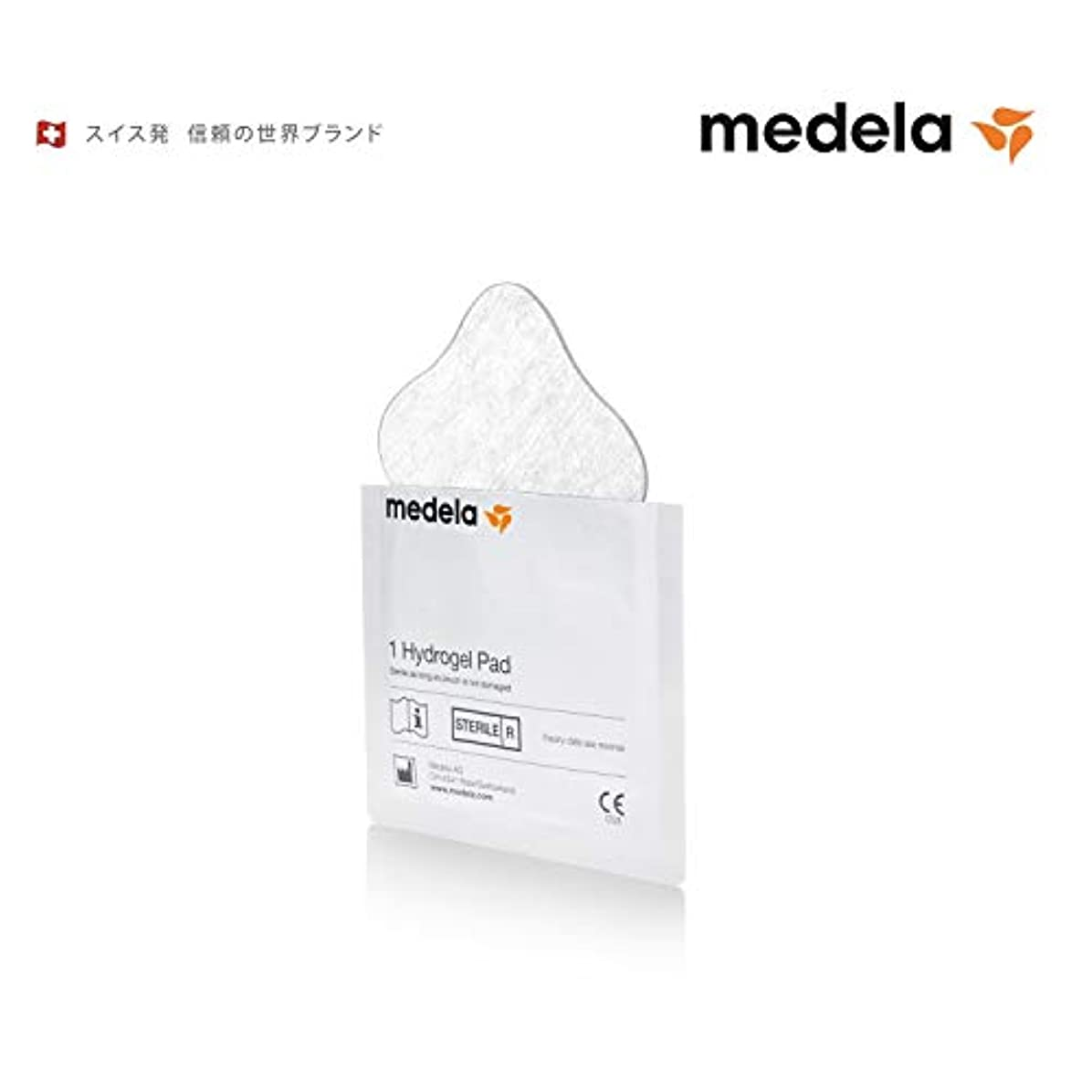 懸念区別ミルMedela メデラ ハイドロジェルパッド 4枚入り 乳頭の痛みの緩和に (008.0164)