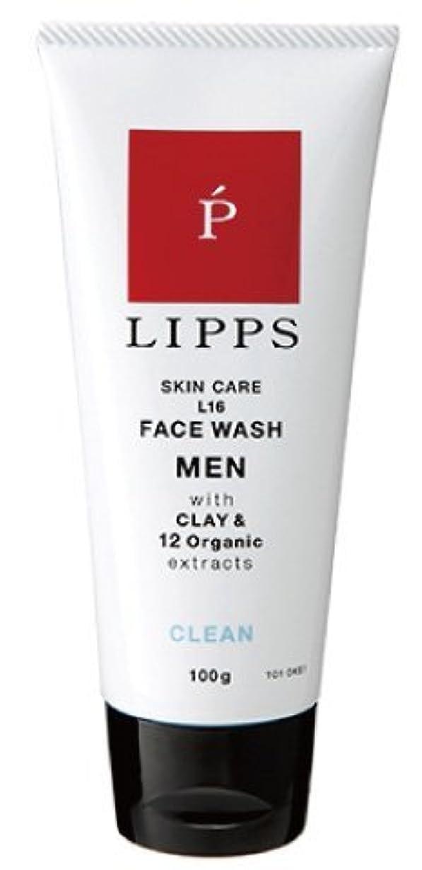 結び目悲惨な香ばしい【毛穴汚れ/黒ずみ対策/泥炭洗顔】LIPPS L16クレイフェイスウォッシュ100g