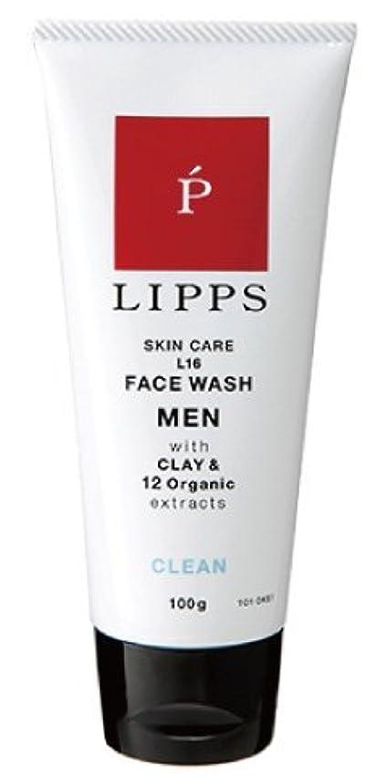 後方にテニス遺伝的【毛穴汚れ/黒ずみ対策/泥炭洗顔】LIPPS L16クレイフェイスウォッシュ100g