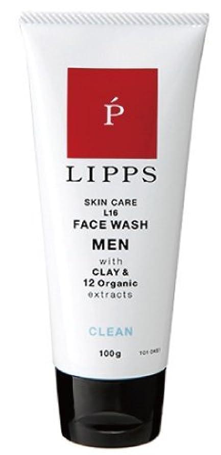 傷つける重なるつかまえる【毛穴汚れ/黒ずみ対策/泥炭洗顔】LIPPS L16クレイフェイスウォッシュ100g