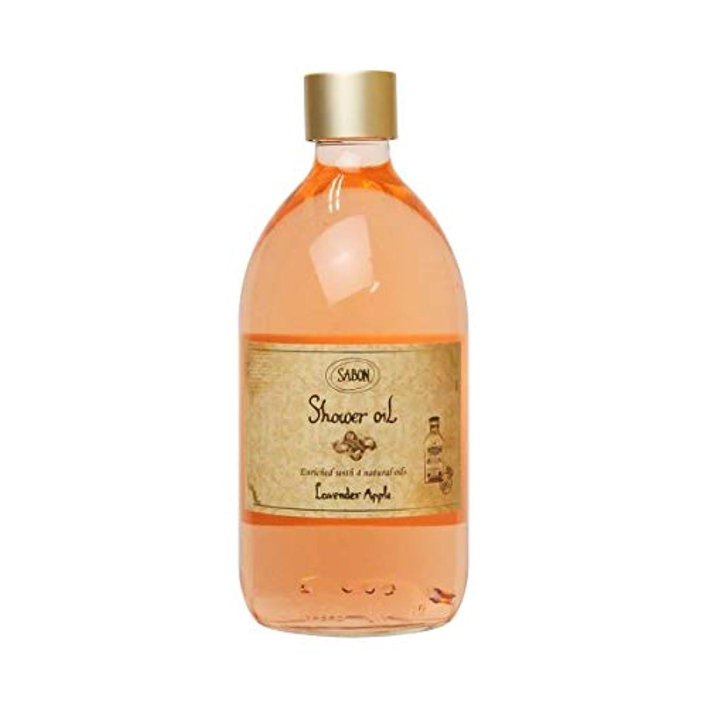 について王室フィッティングサボン シャワーオイル ラベンダーアップル 500ml(並行輸入品)