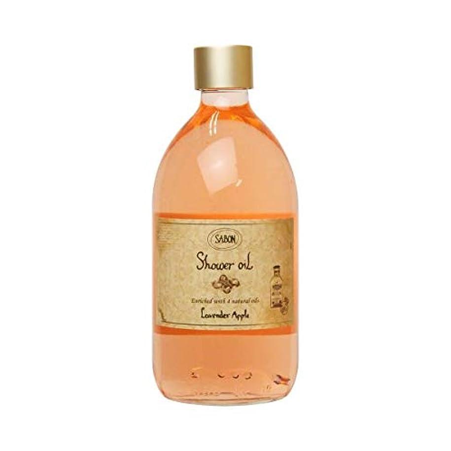 かすれた輝くブラウスサボン シャワーオイル ラベンダーアップル 500ml(並行輸入品)