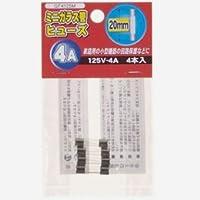 (2個まとめ売り) YAZAWA ミニガラス管ヒュ-ズ20mm 125V GF4125M