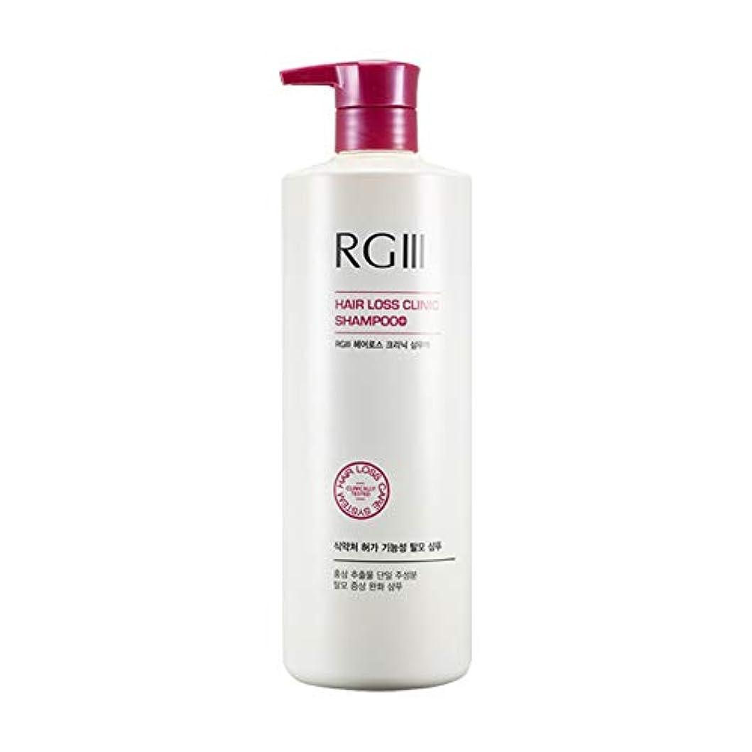 ソーシャルおっと速報[コスモコス]COSMOCOS RGスリーヘアロスクリニックシャンプー液 520ML 海外直送品 RGⅢ hair loss clinic shampoo [並行輸入品]