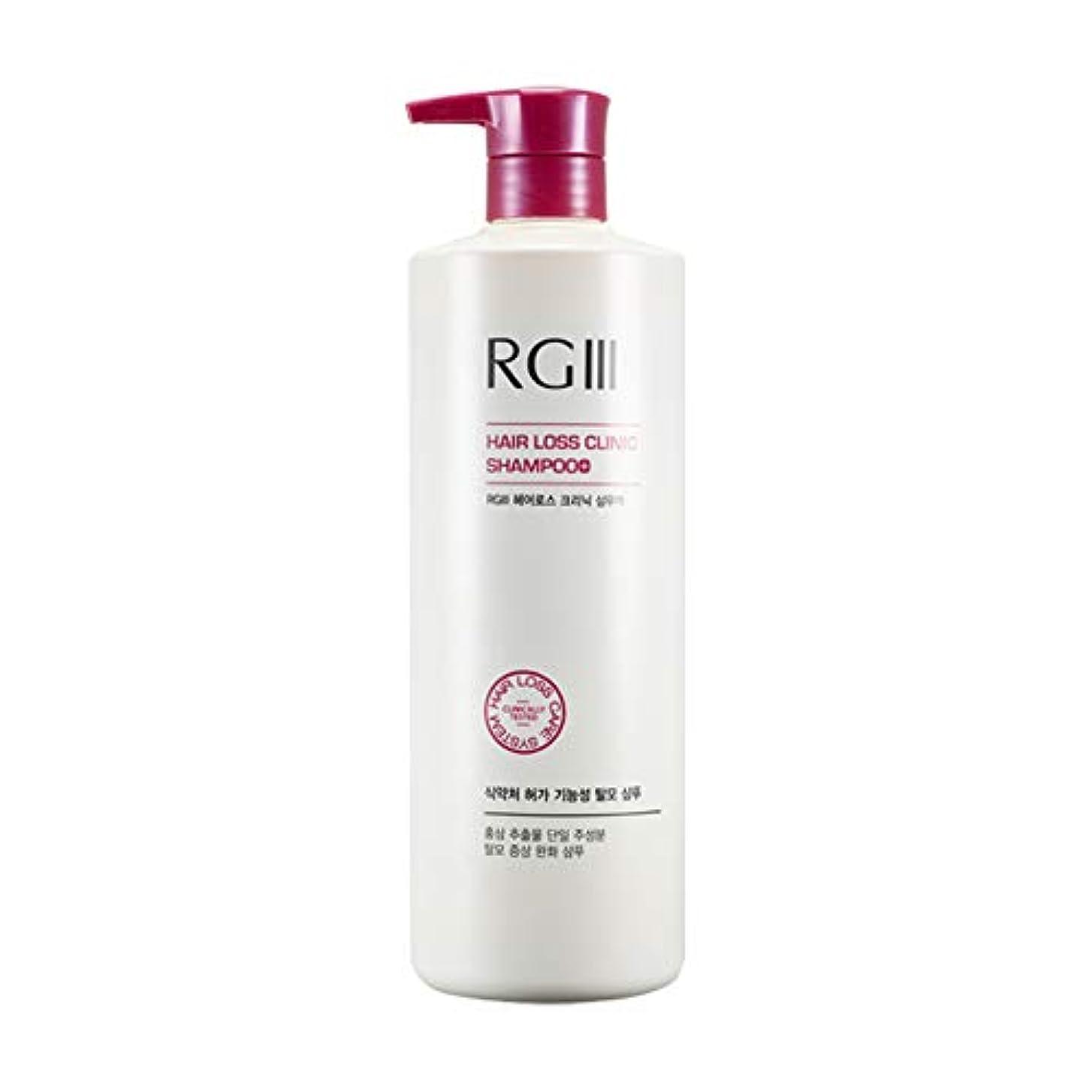 迷惑下るアスレチック[コスモコス]COSMOCOS RGスリーヘアロスクリニックシャンプー液 520ML 海外直送品 RGⅢ hair loss clinic shampoo [並行輸入品]
