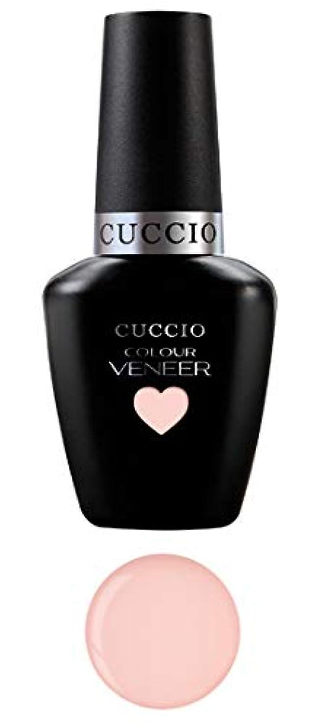 ヘッドレス遅れ罪Cuccio MatchMakers Veneer & Lacquer - I Left My Heart in San Francisco - 0.43oz / 13ml Each