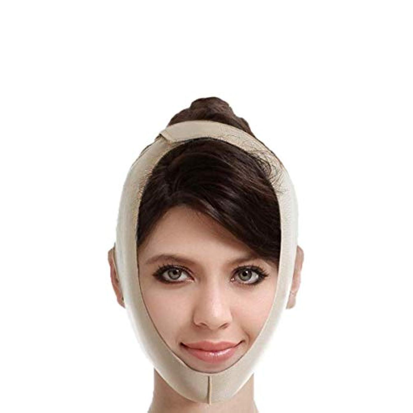 バスルーム影ペルメルHUYYA 女性の顔を持ち上げるベルト、しわ防止包帯 二重あごの減量顔 Vライン頬 フェイスリフティング包帯,Flesh_Medium