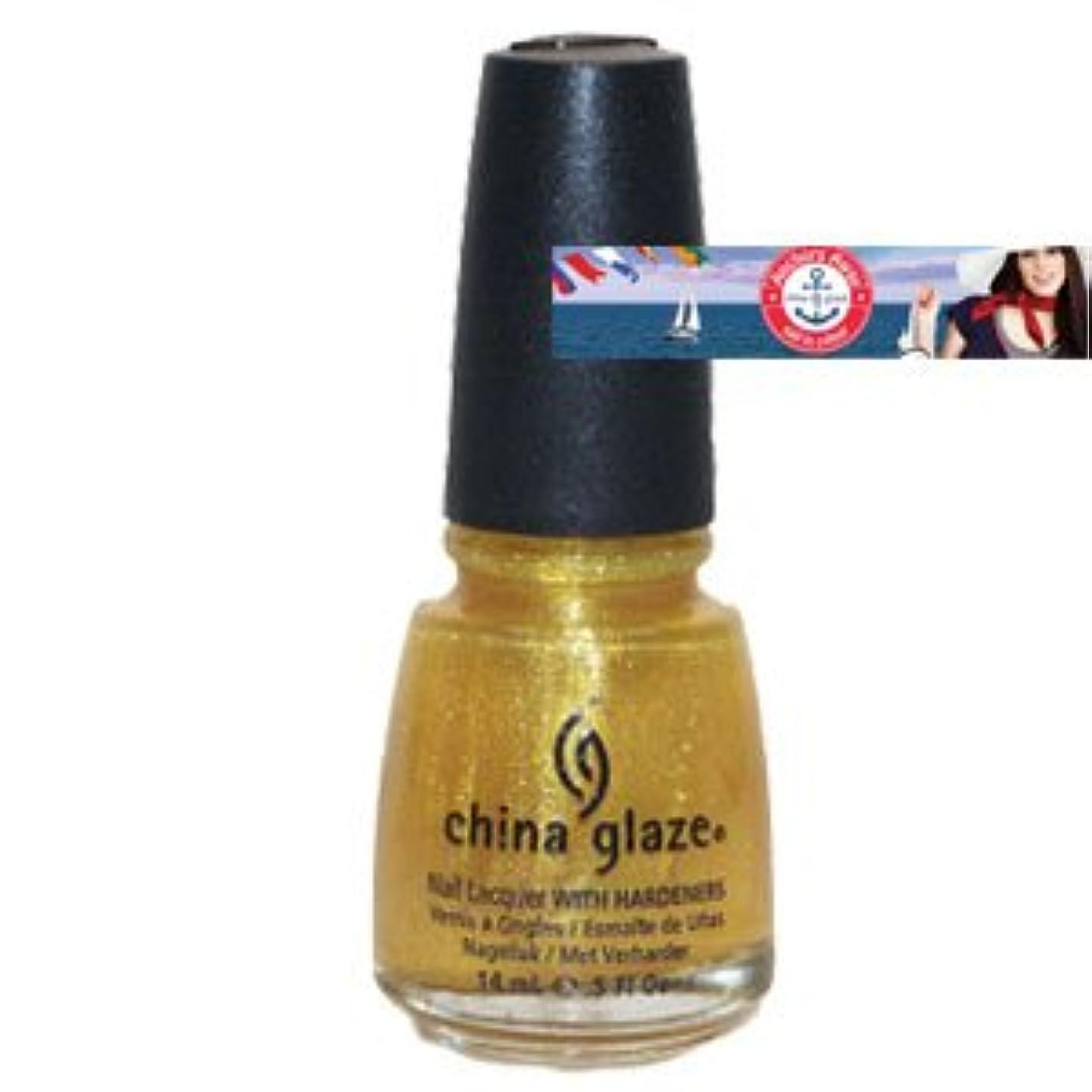 締める不調和家庭(チャイナグレイズ)China Glaze Anchors Away Collection・Lighthouse [海外直送品][並行輸入品]