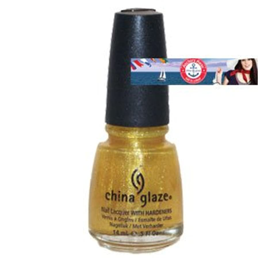告発叫び声満足(チャイナグレイズ)China Glaze Anchors Away Collection?Lighthouse [海外直送品][並行輸入品]