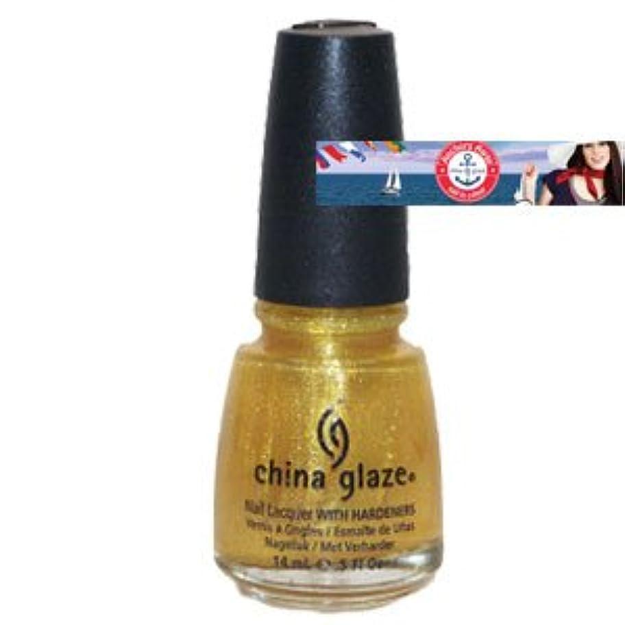 歩行者パンキャンパス(チャイナグレイズ)China Glaze Anchors Away Collection?Lighthouse [海外直送品][並行輸入品]