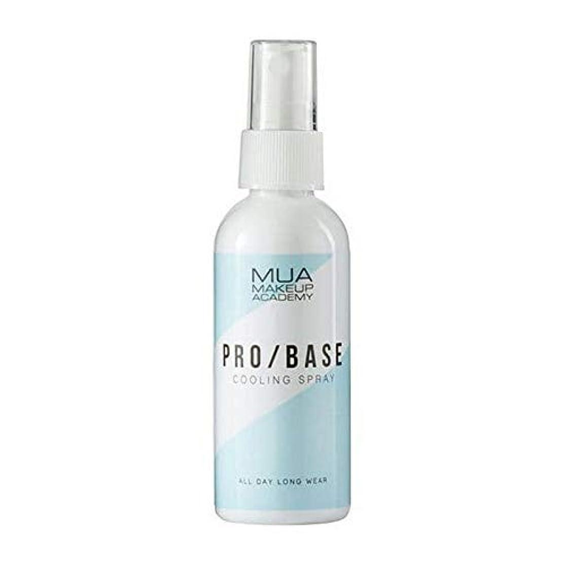 ピグマリオン怪物マーケティング[MUA] Muaプロベース固定用??スプレー冷却 - MUA Pro Base Fixing Spray Cooling [並行輸入品]