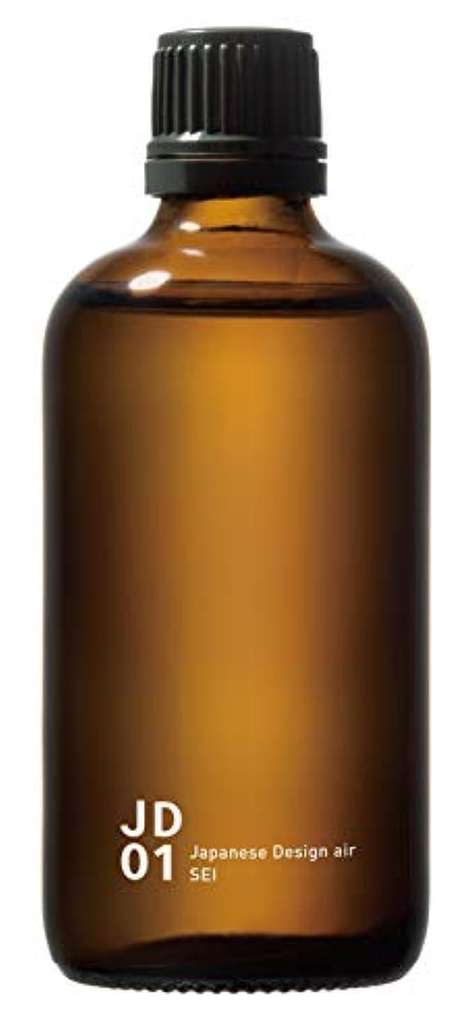 宇宙オフ悪性腫瘍JD01 清 piezo aroma oil 100ml