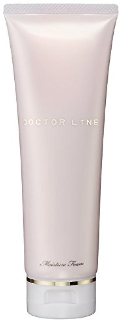 置換条件付き兄弟愛ドクターライン(Doctor Line) DL モイスチャーフォーム