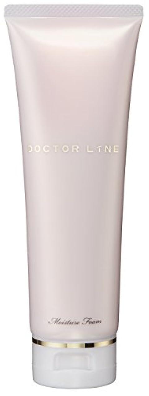 侵入するお金ゴム中にドクターライン(Doctor Line) DL モイスチャーフォーム