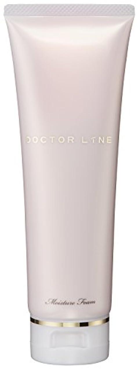 ポーチ評論家光景ドクターライン(Doctor Line) DL モイスチャーフォーム