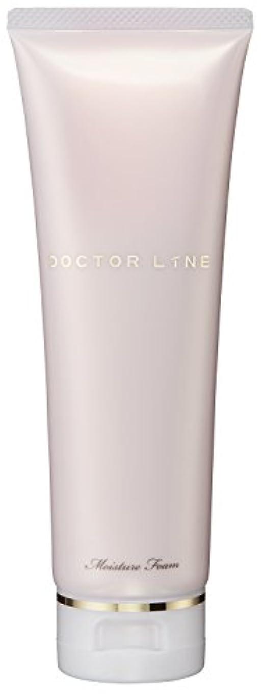 マンハッタン慎重着服ドクターライン(Doctor Line) DL モイスチャーフォーム
