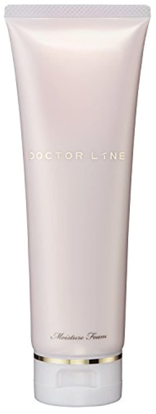 化学減るキルスドクターライン(Doctor Line) DL モイスチャーフォーム