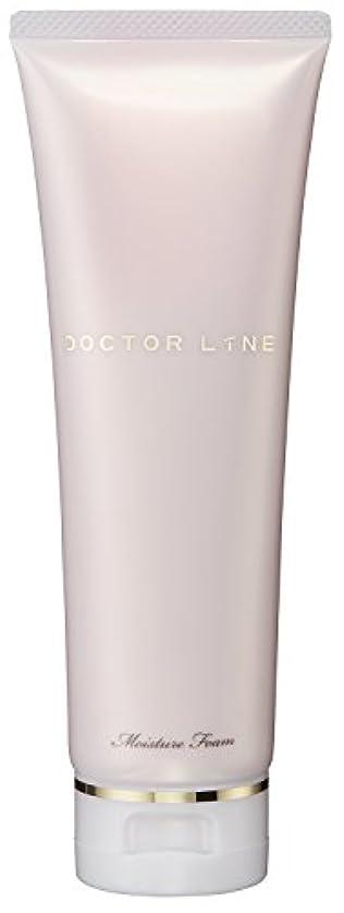 エロチック驚かすファンブルドクターライン(Doctor Line) DL モイスチャーフォーム