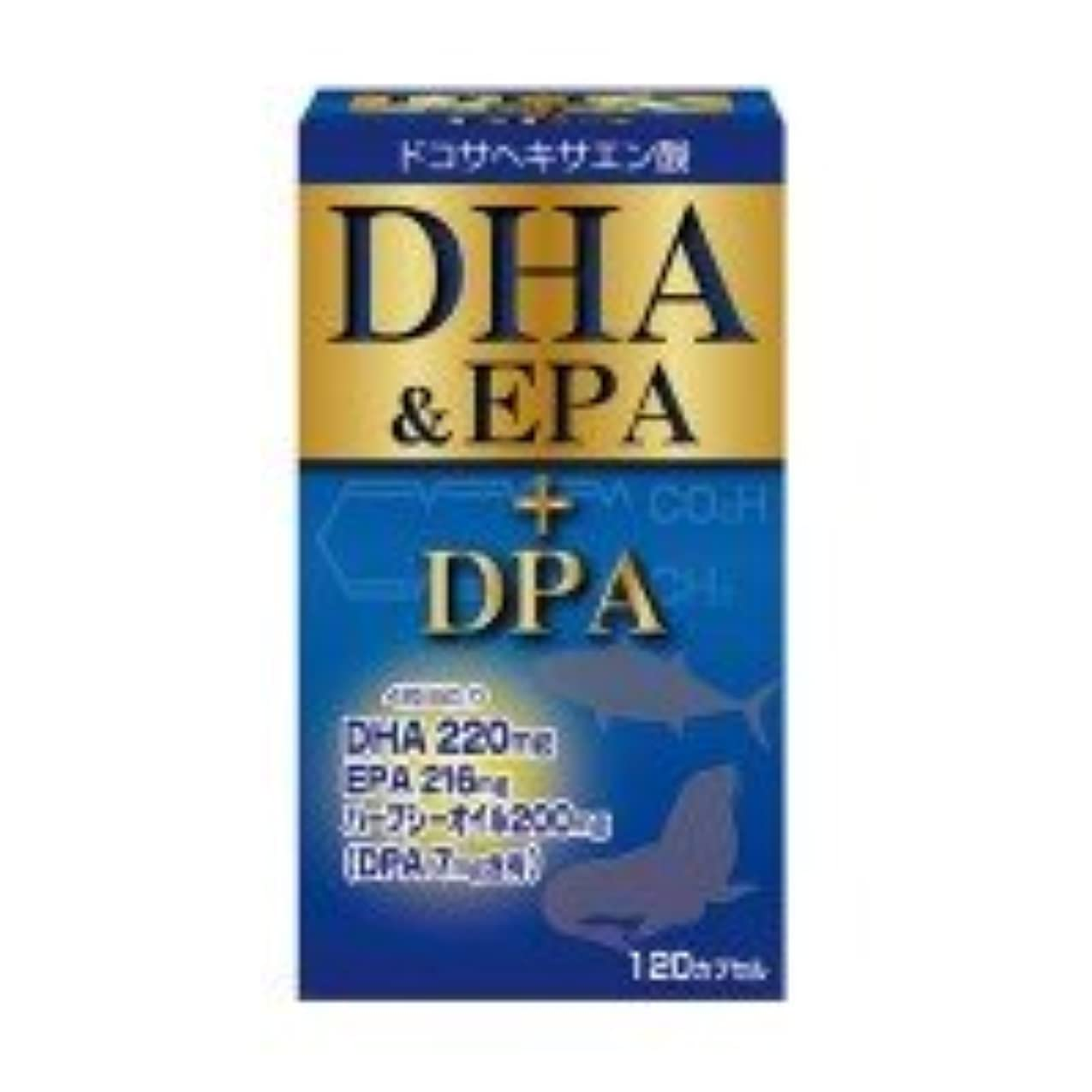 アラブスリル民主党ユーワ DHA&EPA+DPA 120カプセル (品番:3091)
