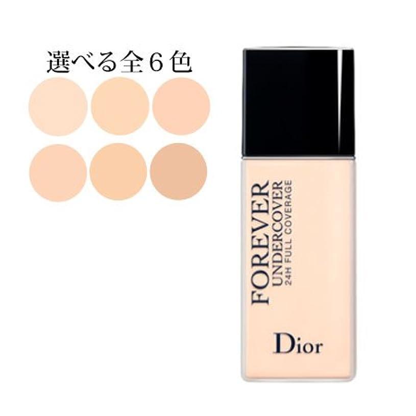 遺伝子隠スカートディオールスキン フォーエヴァー アンダーカバー 選べる6色 -Dior- 012