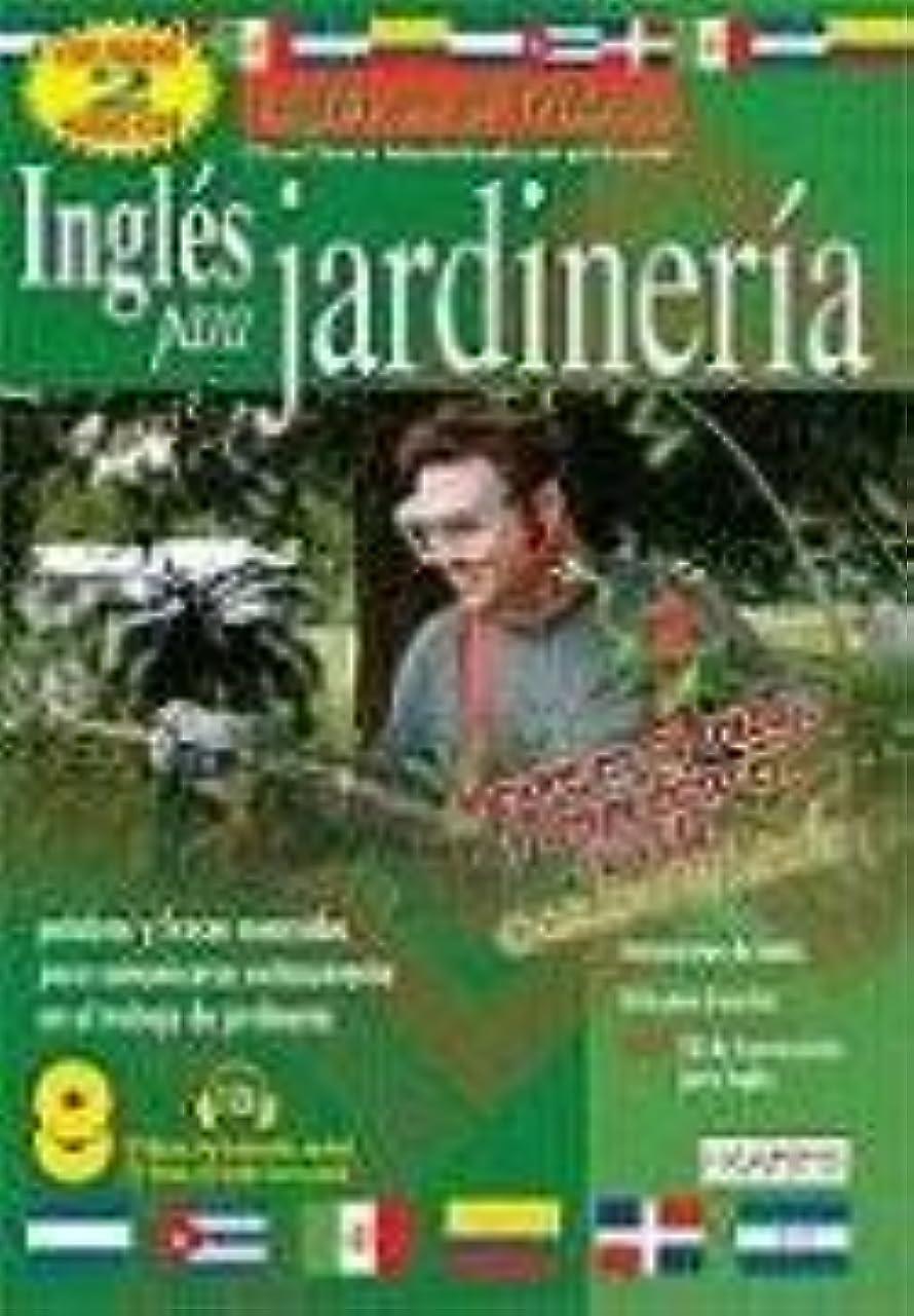 夕暮れアリーナ少年Ingles Para Jardineria / English for Landscaping (Ingles en el Trabajo)