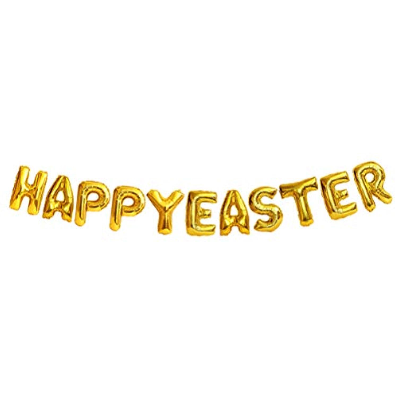 Amosfun HAPPY EASTERホイルバルーンイースターデーバルーンフェスティバルデコレーションパーティー用品16インチ