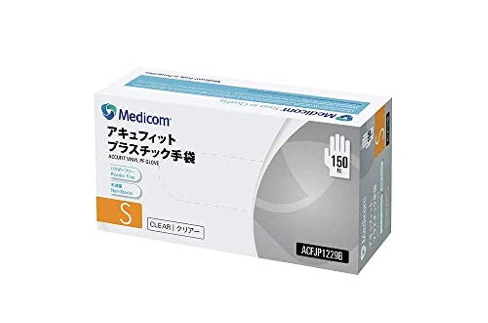 光沢表示素子アキュフィット プラスチック手袋 S 150枚 × 10箱
