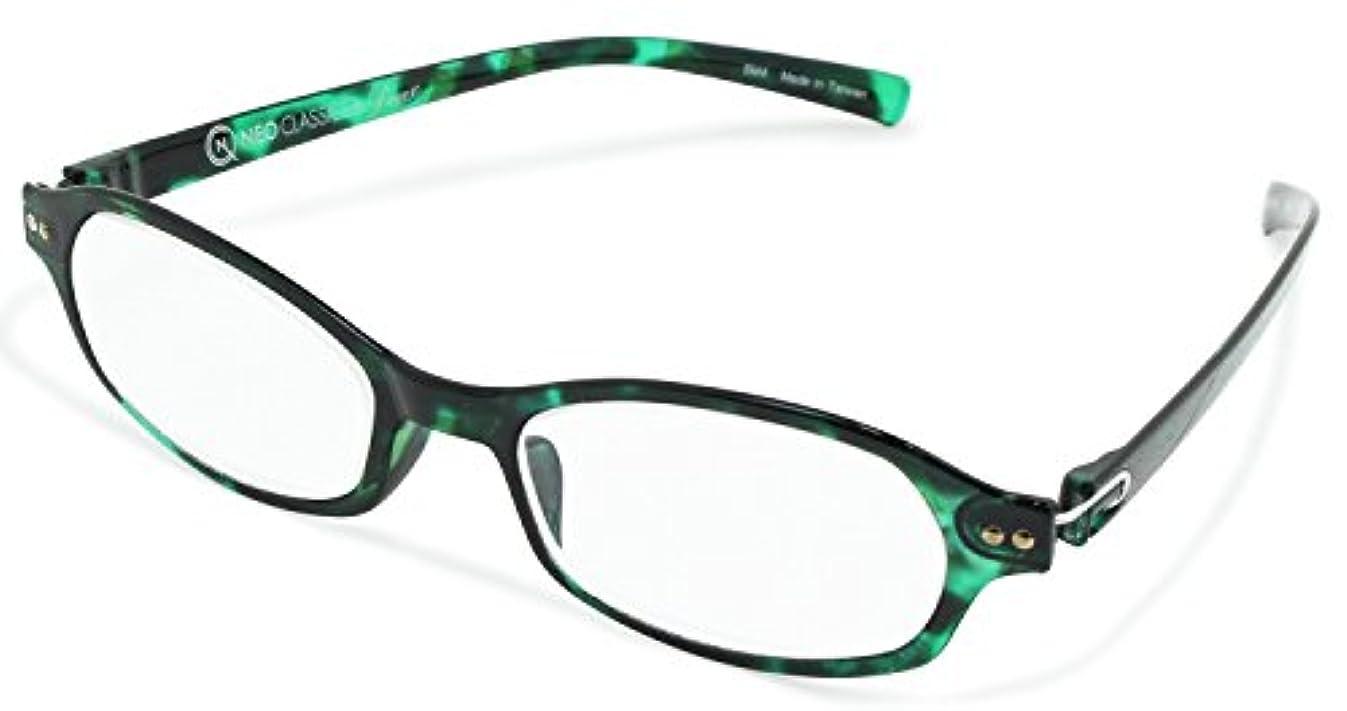 デューク 老眼鏡 レディース +2.0 度数 ネオクラシックデュー 超軽量フレーム ソフトケース付き グリーン GLR-11-4+2.00