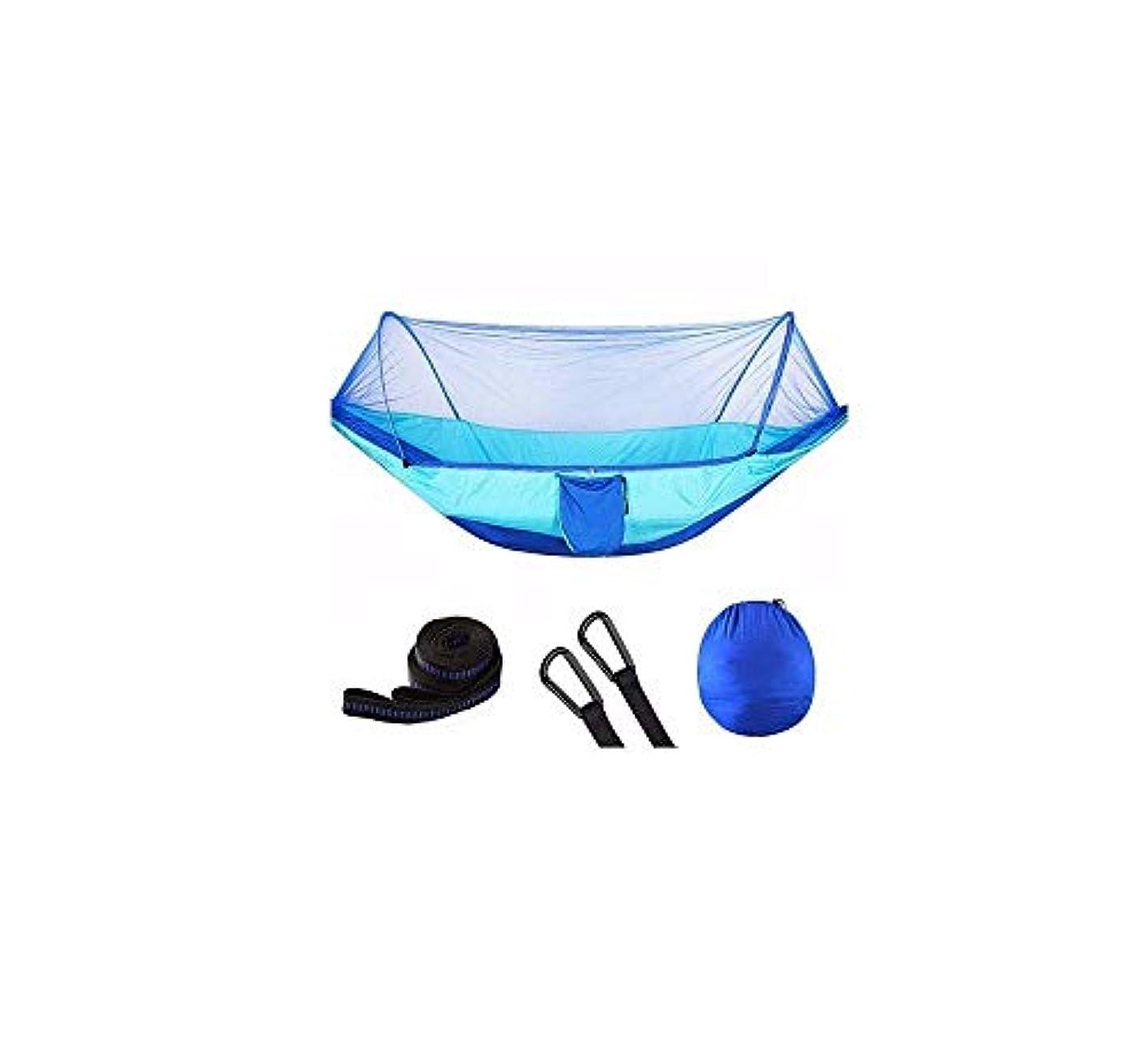 ナット会社開始キャンプハンモックパラシュート布自動スピードオープンテントタイプ屋外スイング蚊帳ハンモック (Color : Blue net)