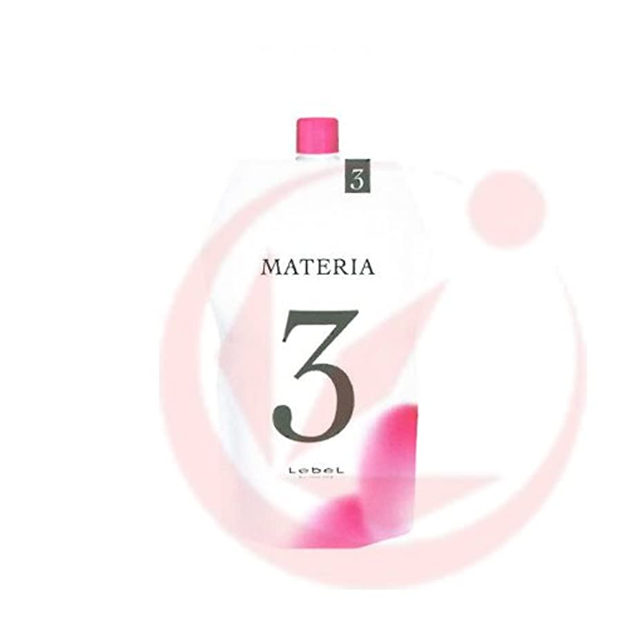 変形する夕方飾るルベル マテリア オキシW 1000ml (マテリアベーシックライン専用ヘアカラー2剤) 3%*