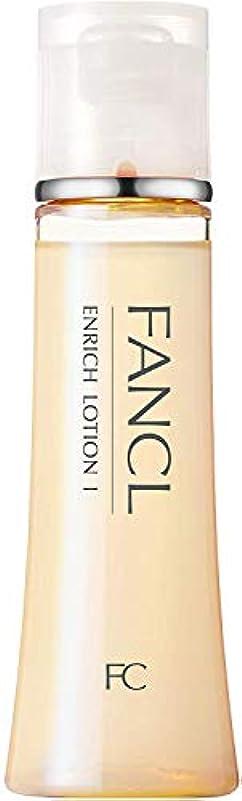 腐敗漏れ確実ファンケル (FANCL) エンリッチ 化粧液I さっぱり 1本 30mL (約30日分)