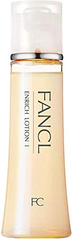 建設ハチ臨検ファンケル (FANCL) エンリッチ 化粧液I さっぱり 1本 30mL (約30日分)