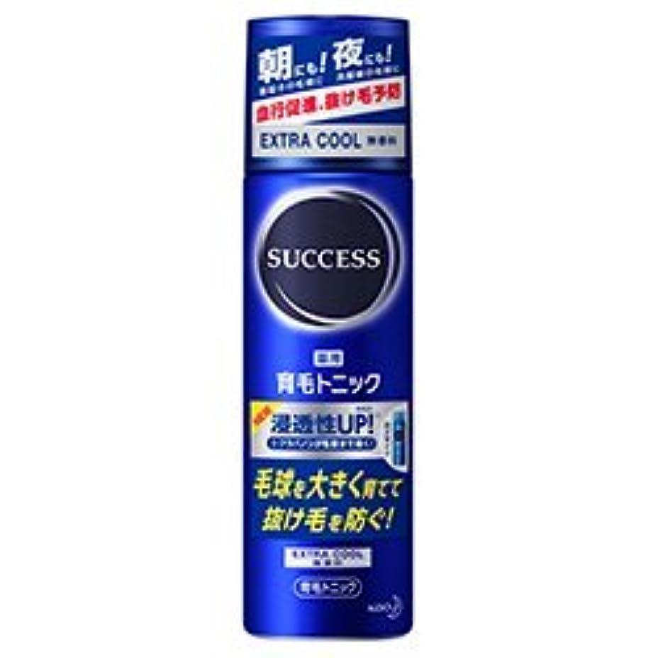 【花王】サクセス 薬用育毛トニック エクストラクール 無香料 180g ×20個セット