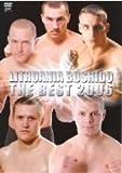リトアニア BUSHIDO THE BEST 2006[DVD]