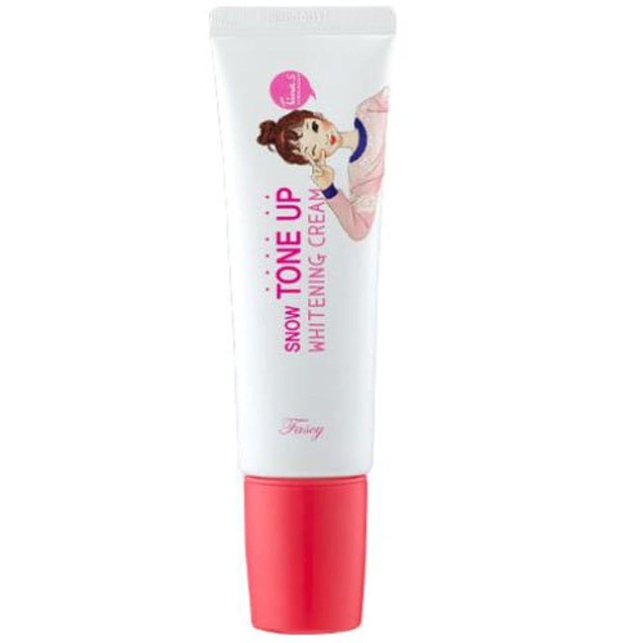 旅客ホールリーダーシップ【fascyトーンアップ】fascy Tone up効果 ミルク光肌/肌の色アップ 韓国化粧品