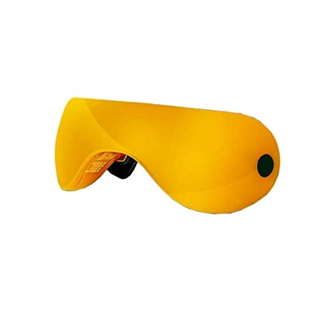 スペクトラム凍結シミュレートするアイマッサージャー、近視乱視矯正マッサージャー、ヘルスマッサージ、アイバッグの改善、ダークサークル、頭痛の緩和、睡眠旅行のオフィスカーの改善