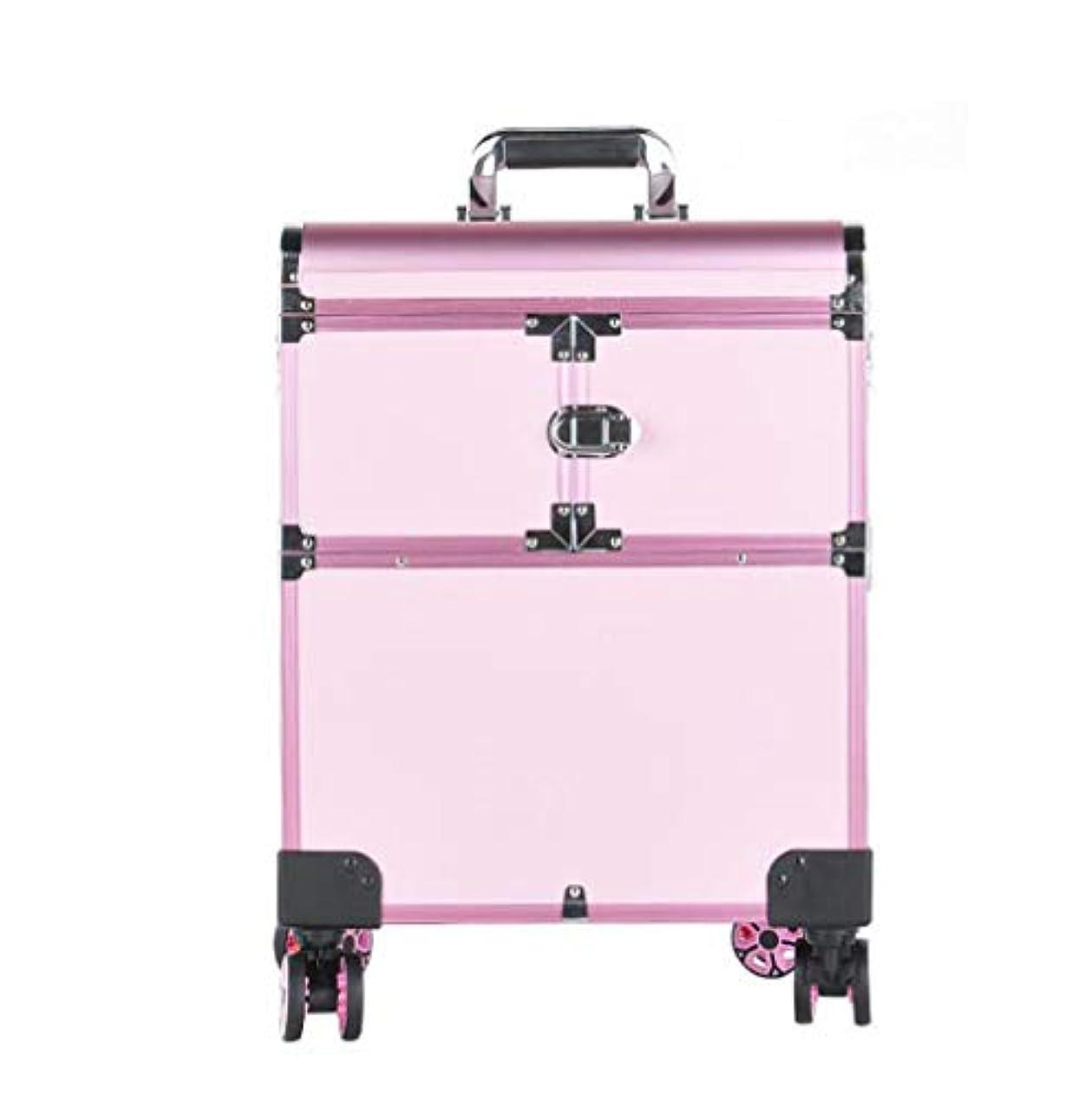 革命ぴったりハシーBUMC 特大化粧列車化粧トロリーケース、多層大容量プロフェッショナル化粧品ポータブルレバーオーガナイザー収納ビューティーボックス,Pink