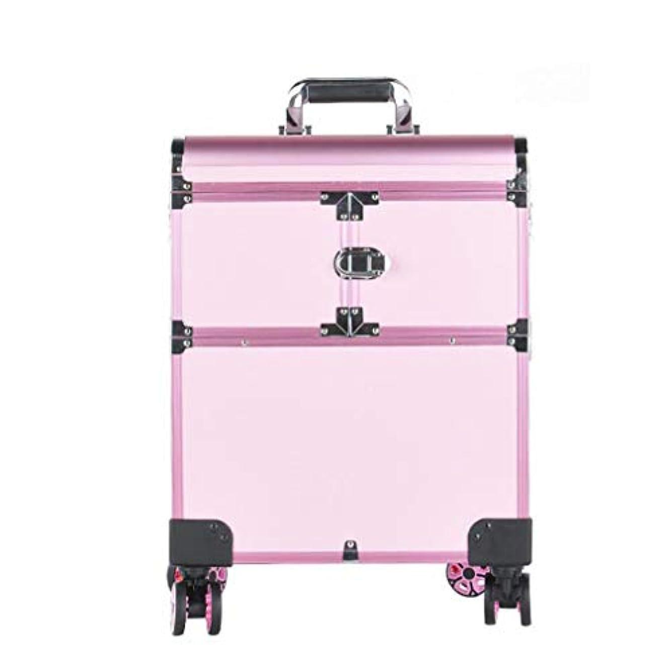 約首謀者定常BUMC 特大化粧列車化粧トロリーケース、多層大容量プロフェッショナル化粧品ポータブルレバーオーガナイザー収納ビューティーボックス,Pink