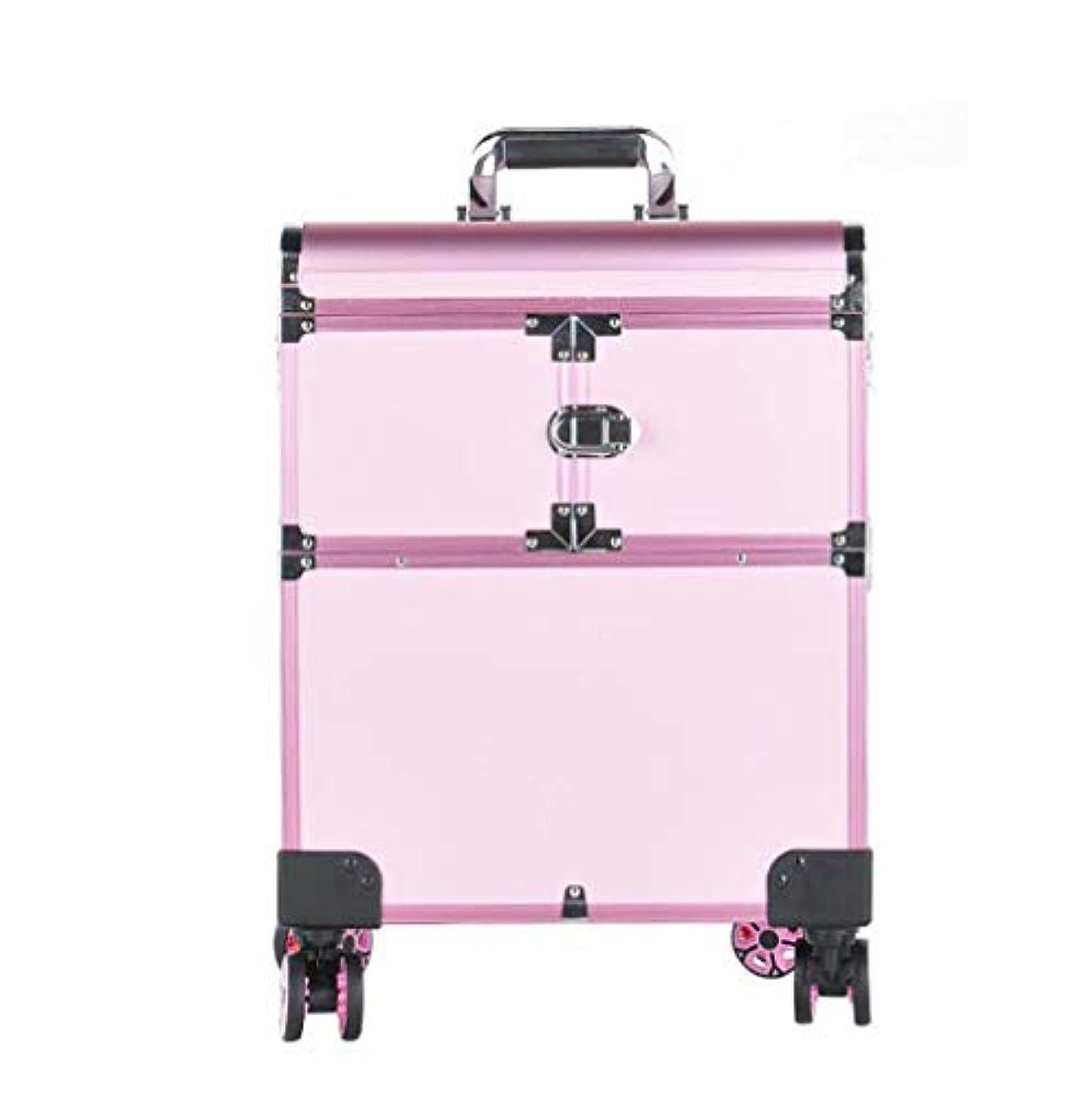 宿泊開いた連帯BUMC 特大化粧列車化粧トロリーケース、多層大容量プロフェッショナル化粧品ポータブルレバーオーガナイザー収納ビューティーボックス,Pink