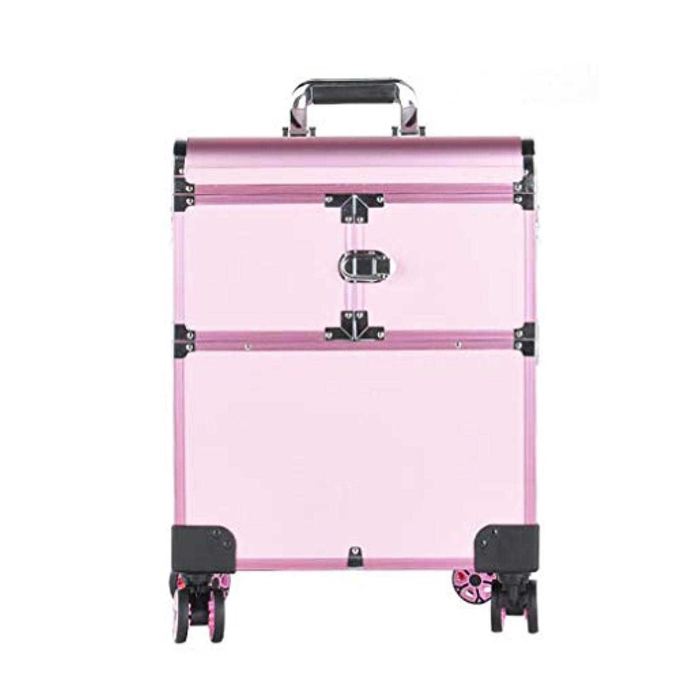 先入観支給狂うBUMC 特大化粧列車化粧トロリーケース、多層大容量プロフェッショナル化粧品ポータブルレバーオーガナイザー収納ビューティーボックス,Pink