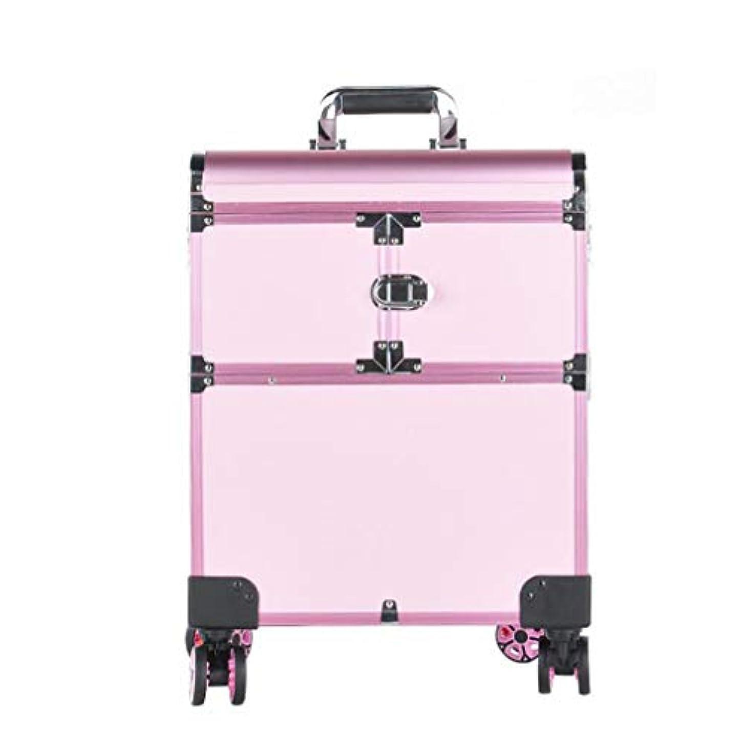 BUMC 特大化粧列車化粧トロリーケース、多層大容量プロフェッショナル化粧品ポータブルレバーオーガナイザー収納ビューティーボックス,Pink