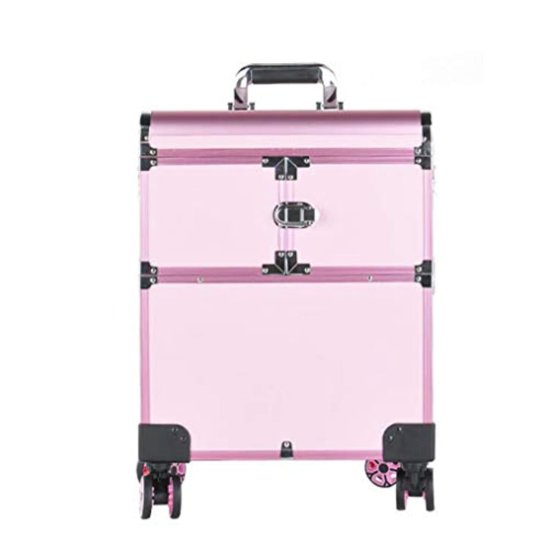 書誌ぴったりトピックBUMC 特大化粧列車化粧トロリーケース、多層大容量プロフェッショナル化粧品ポータブルレバーオーガナイザー収納ビューティーボックス,Pink