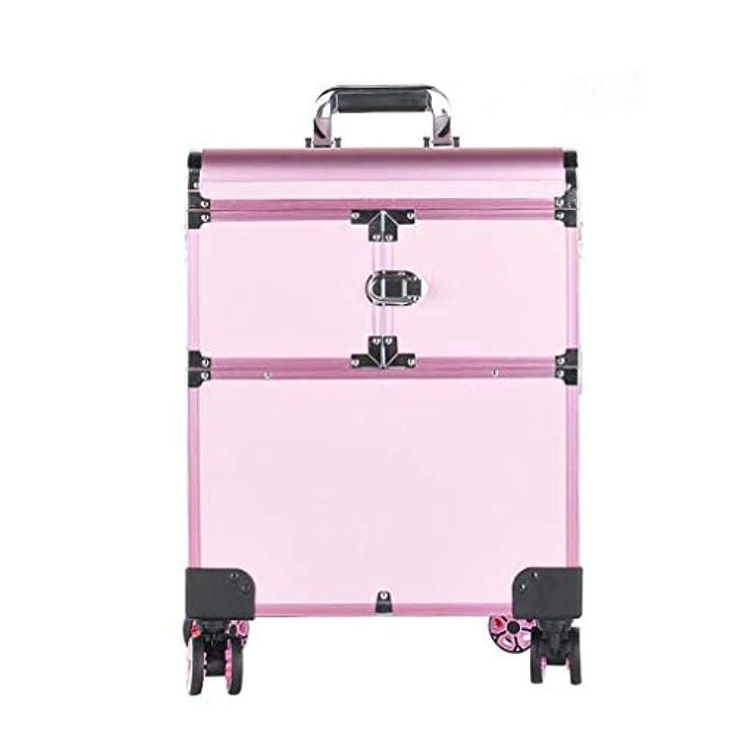 愛撫不適切なエキスパートBUMC 特大化粧列車化粧トロリーケース、多層大容量プロフェッショナル化粧品ポータブルレバーオーガナイザー収納ビューティーボックス,Pink
