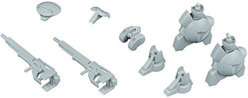 HG 機動戦士ガンダム 鉄血のオルフェンズ MSオプションセット9 1/144スケール プラモデル