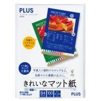 PLUS インクジェットプリンタ専用紙 きれいなマット紙 B4 1冊(100枚)