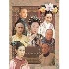 西太后の紫禁城 全5巻 DVD BOX